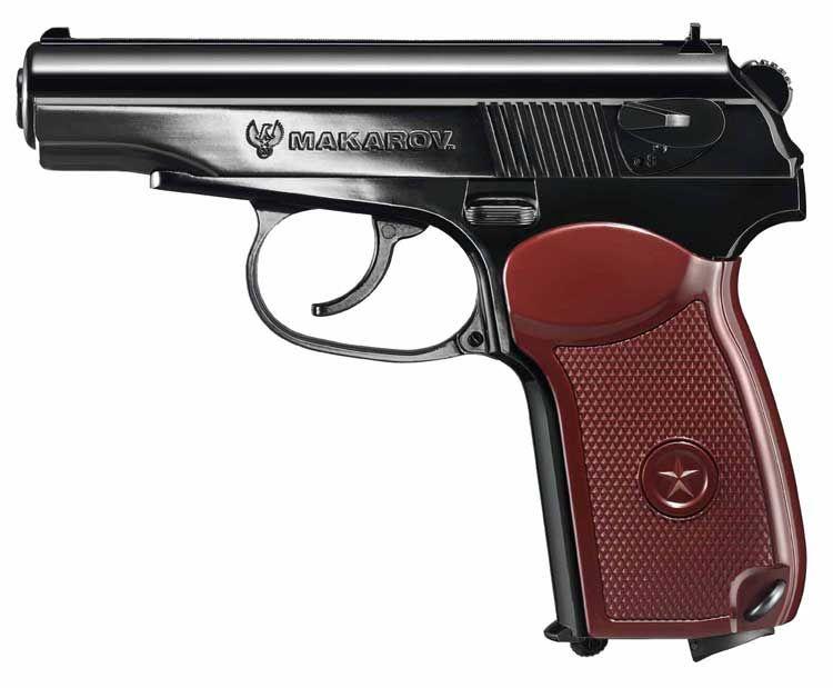 Пневматический пистолет MP-654К