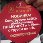 Чехол Хольстер ИЖ-27 - стк-люкс