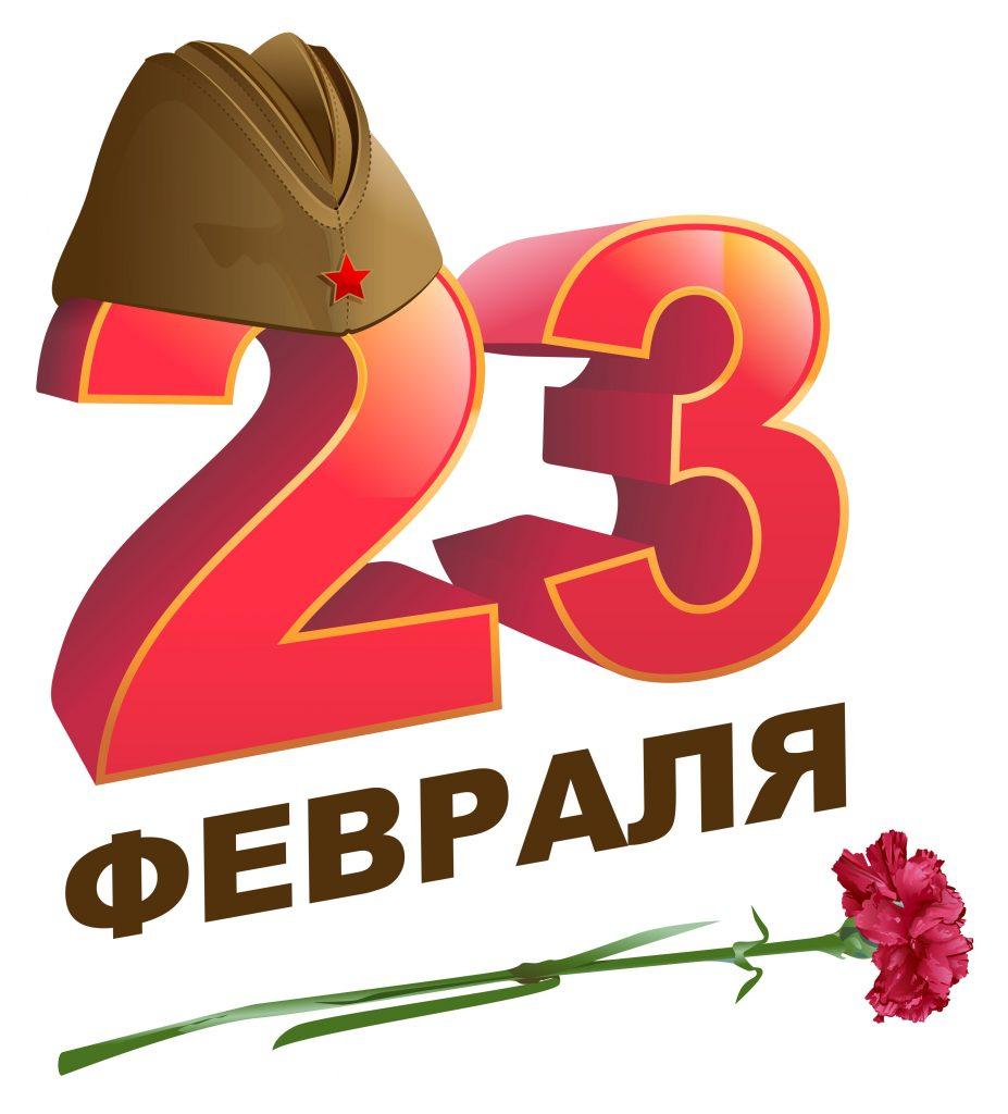 23cfeb