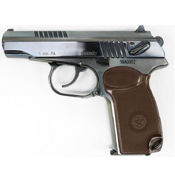 Пистолет ООП П-М17Т кал. 9 мм PA