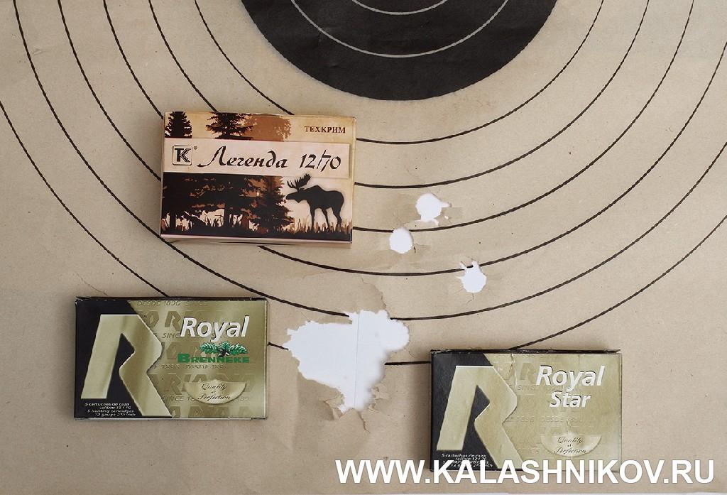 Журнал «Калашников» протестировал ружье Kral Arms M155 Combo.
