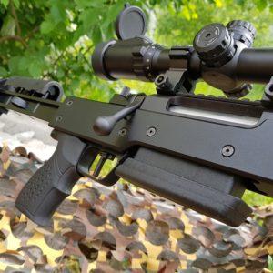Карабин для высокоточной стрельбы  Zastava M07.