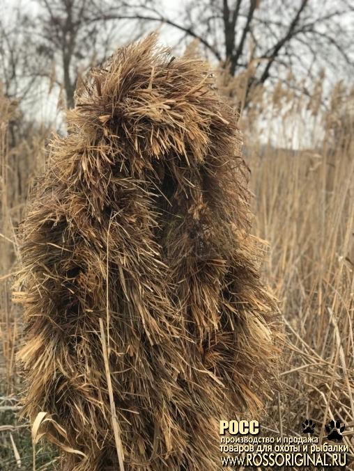 Поступление маскировочных костюмов Хищник, Леший, Шрек