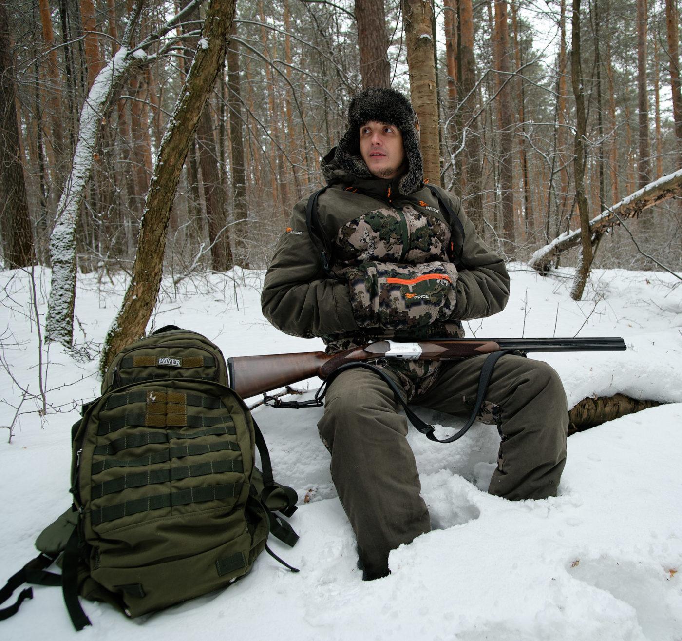 Зимний костюм PRIDE Кобра зима.
