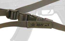 Ремень тактический ДОЛГ-М3 зеленый с подушкой (EMR)_2